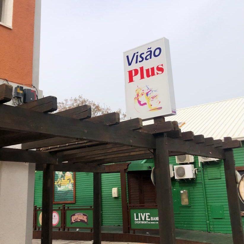 Exterior da nova loja da Visão Plus em Vilamoura